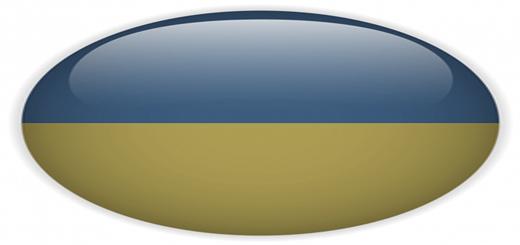 Про переліки навчальної літератури, що має відповідний гриф Міністерства освіти і науки України, для використання у загальноосвітніх навчальних закладах у 2015/2016 навчальному році